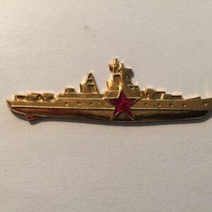USSR SOVIET BATTLESHIP MEDAL